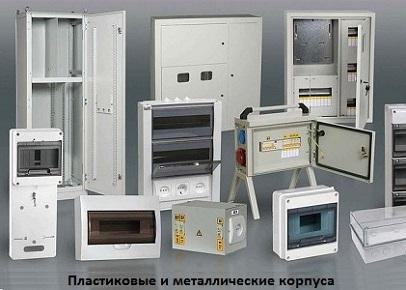 5abfd86f9200 Электротовары, купить оптом, цены от производителя, продажа в Москве ...